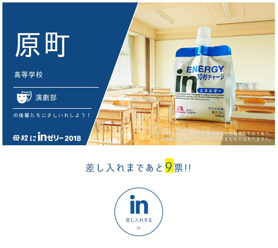 f:id:haranomachi:20180916153452j:plain
