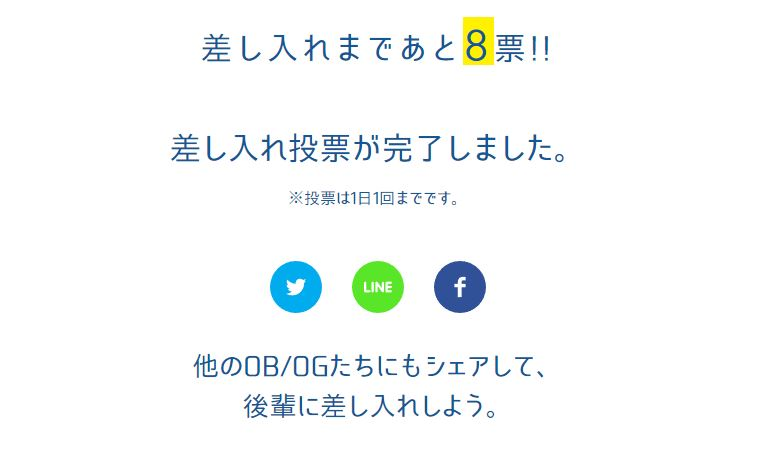 f:id:haranomachi:20180916153604j:plain