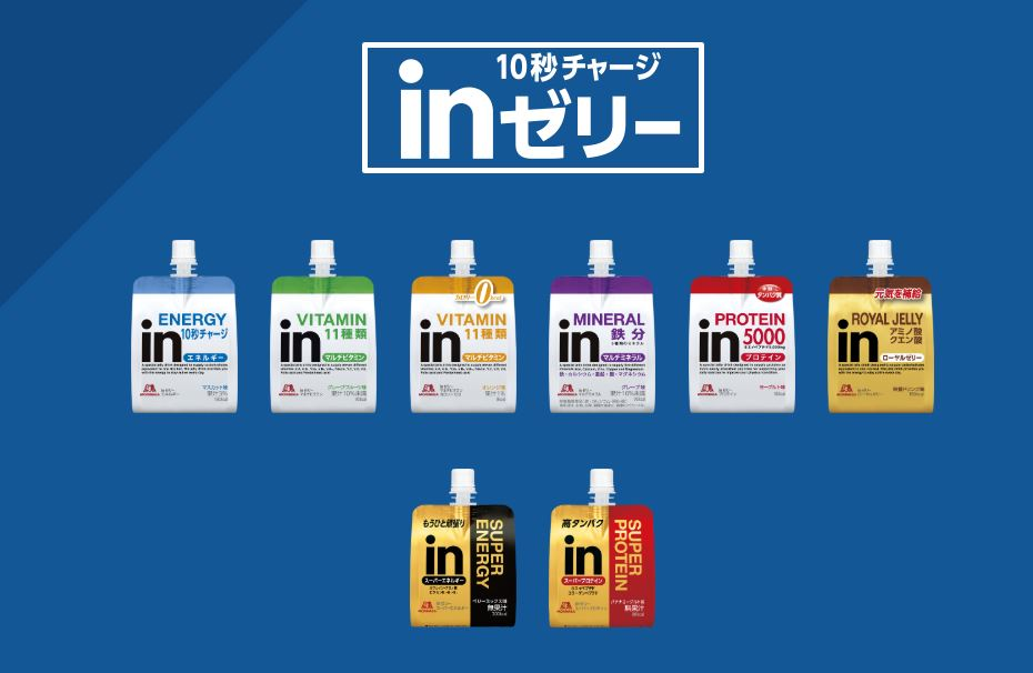 f:id:haranomachi:20180916160937j:plain