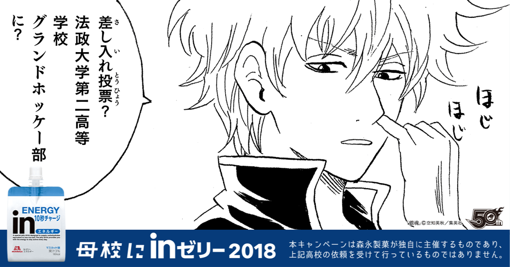 f:id:haranomachi:20180916165012p:plain
