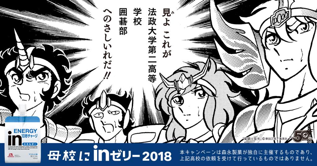 f:id:haranomachi:20180916165028p:plain