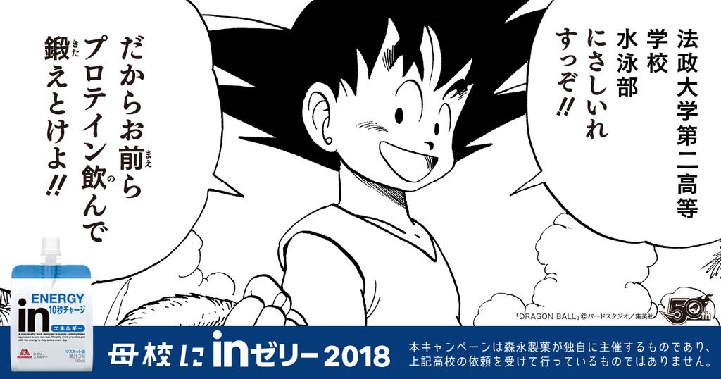 f:id:haranomachi:20180916165045p:plain