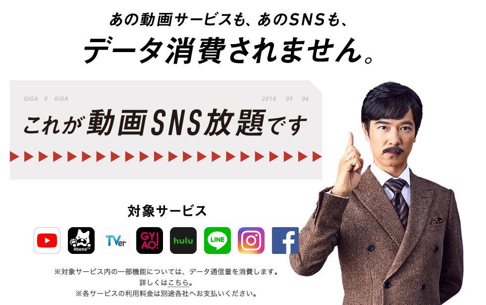 f:id:haranomachi:20180916220453j:plain