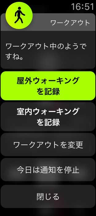 f:id:haranomachi:20181002142549j:plain