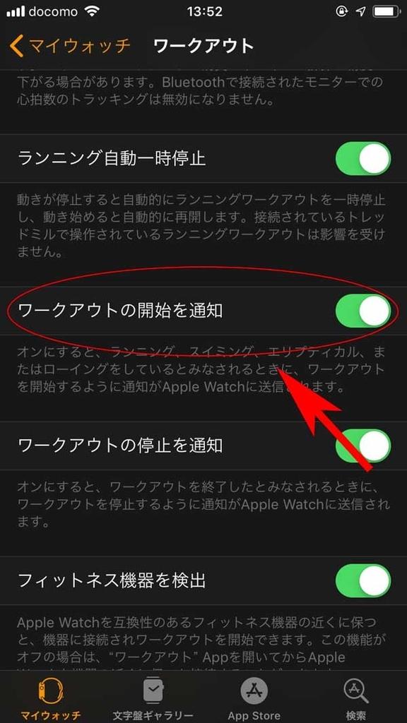 f:id:haranomachi:20181002142859j:plain