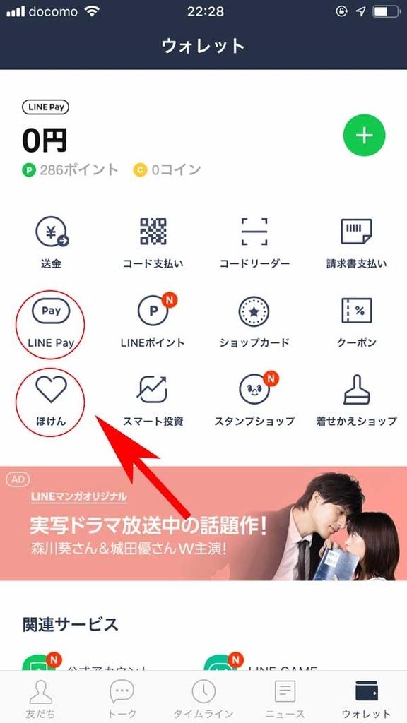 f:id:haranomachi:20181026002049j:plain