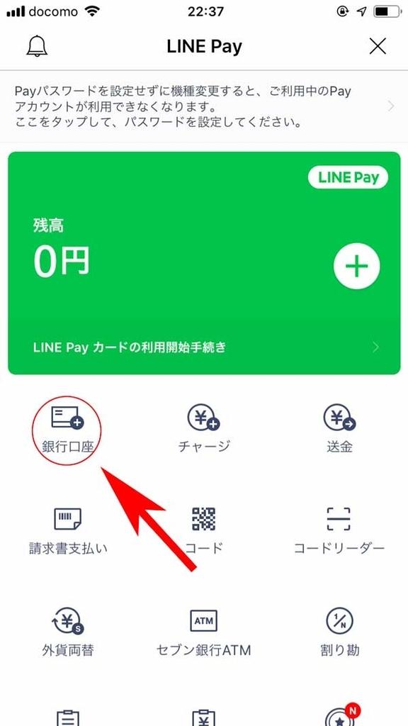 f:id:haranomachi:20181026002243j:plain