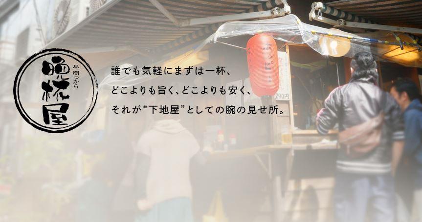 f:id:haranomachi:20181101233330j:plain