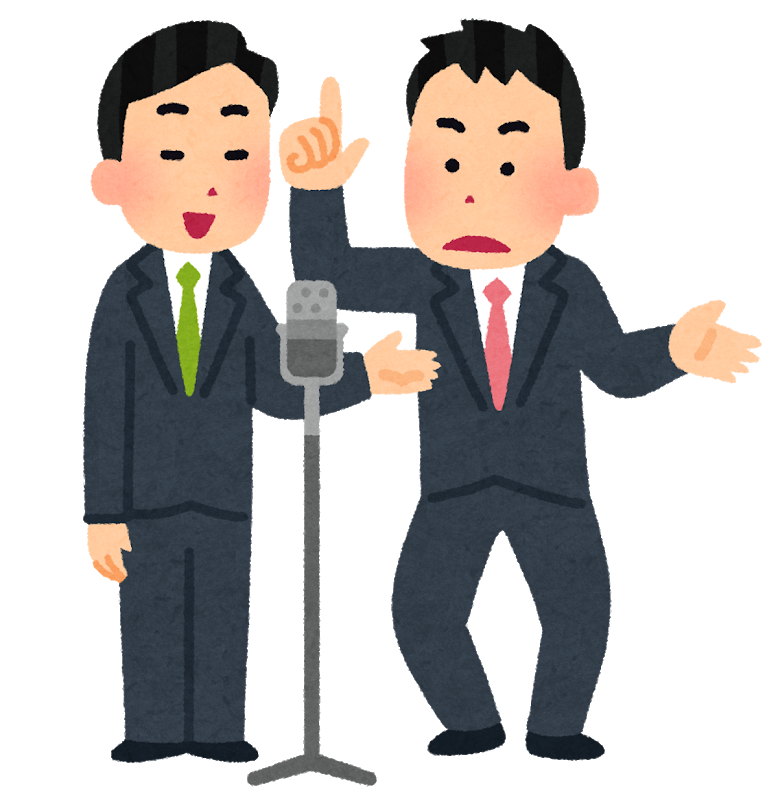 f:id:haranomachi:20181103234753p:plain