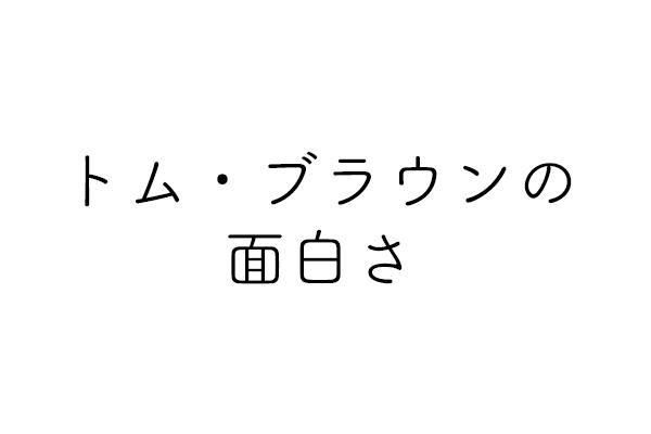 f:id:haranomachi:20190109205613j:plain