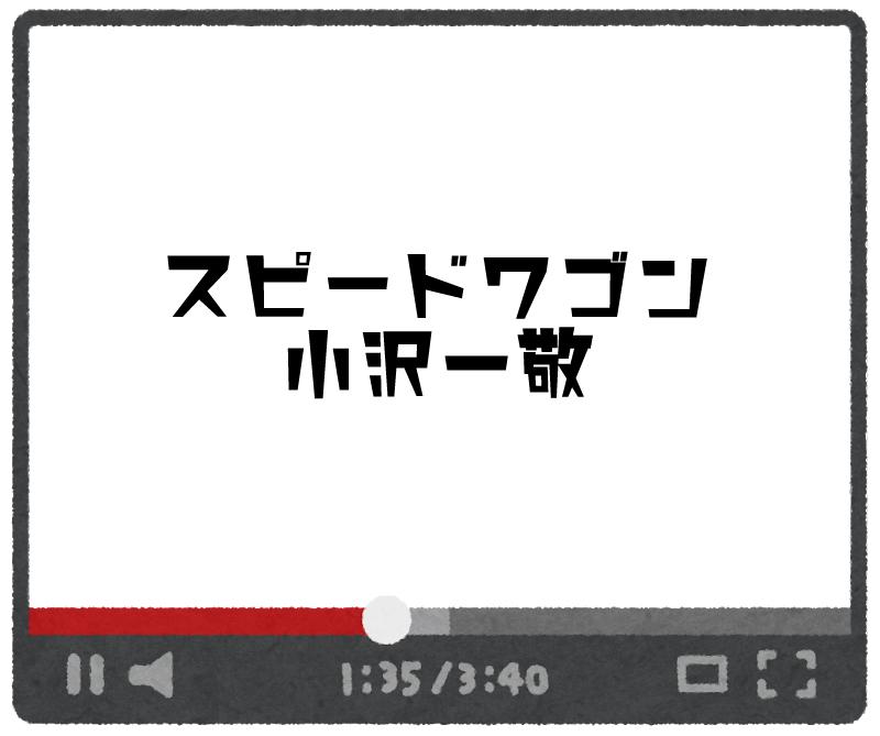 f:id:haranomachi:20190110153531j:plain