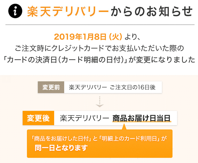 f:id:haranomachi:20190111185424j:plain