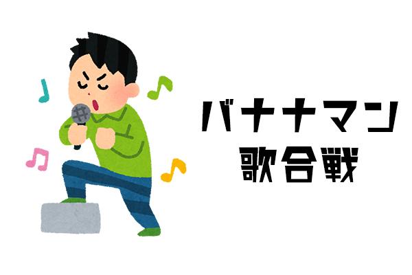 f:id:haranomachi:20190112211243j:plain