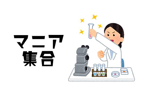 f:id:haranomachi:20190114155340j:plain