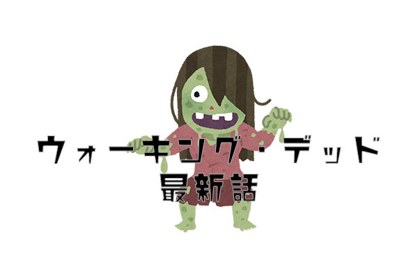 f:id:haranomachi:20190115220739j:plain
