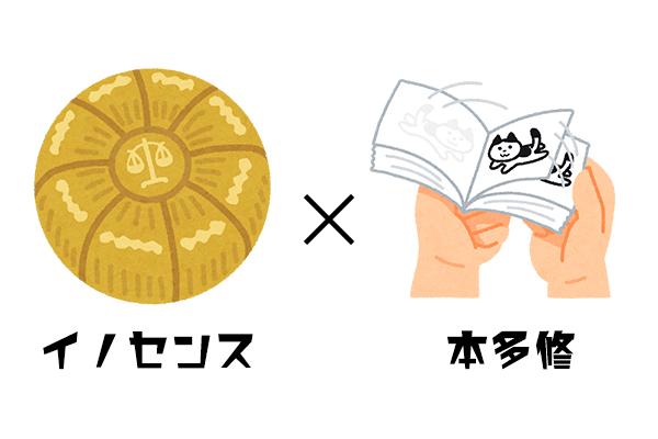 f:id:haranomachi:20190116125641j:plain