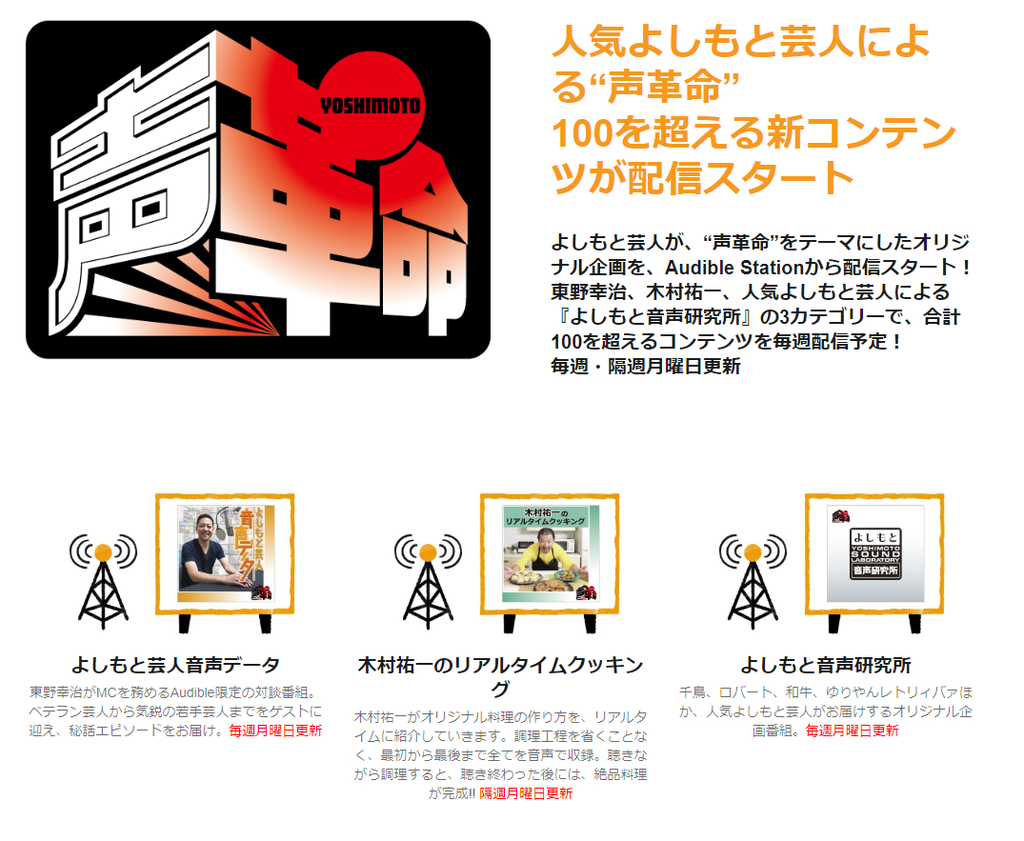 f:id:haranomachi:20190117170722j:plain