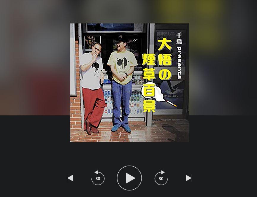 f:id:haranomachi:20190118140233j:plain