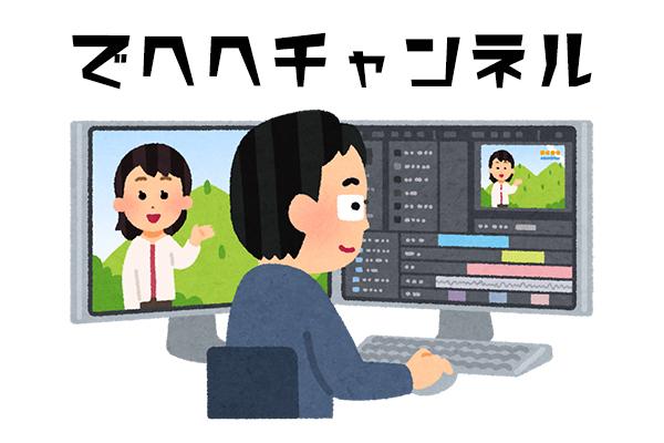 f:id:haranomachi:20190119030738j:plain