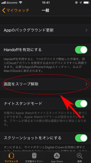 f:id:haranomachi:20190119162443j:plain
