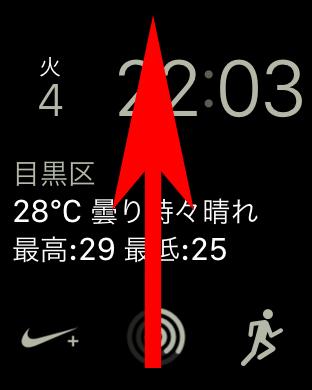 f:id:haranomachi:20190119162650j:plain