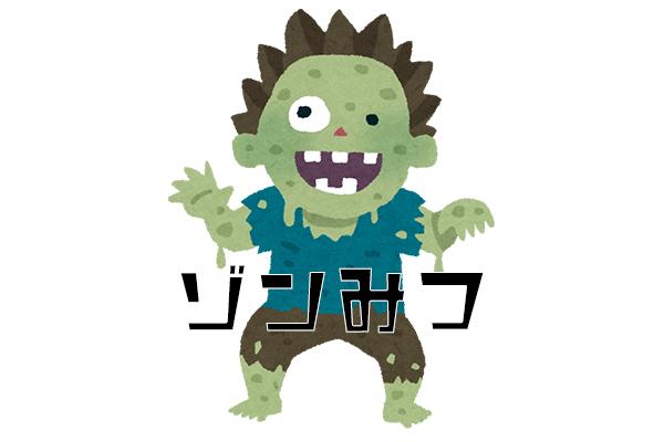 f:id:haranomachi:20190120170142j:plain