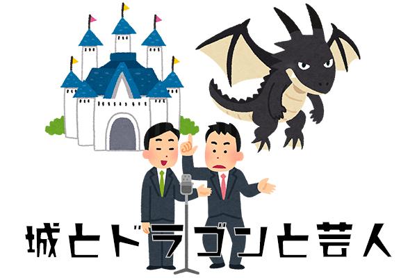 f:id:haranomachi:20190122124035j:plain