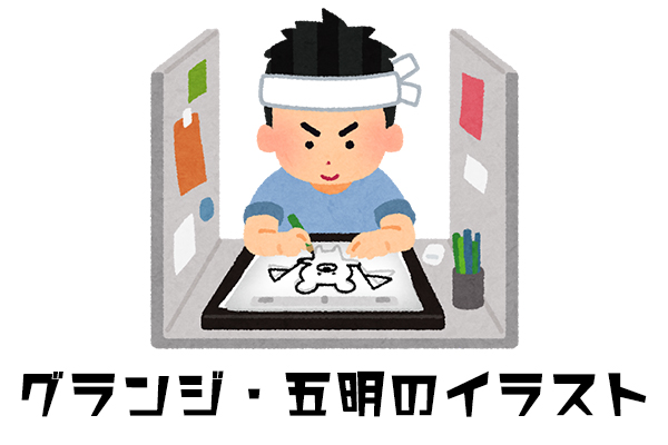 f:id:haranomachi:20190122185237j:plain