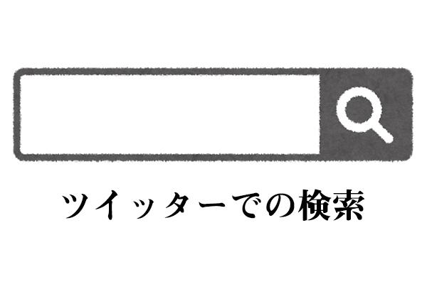f:id:haranomachi:20190126211828j:plain