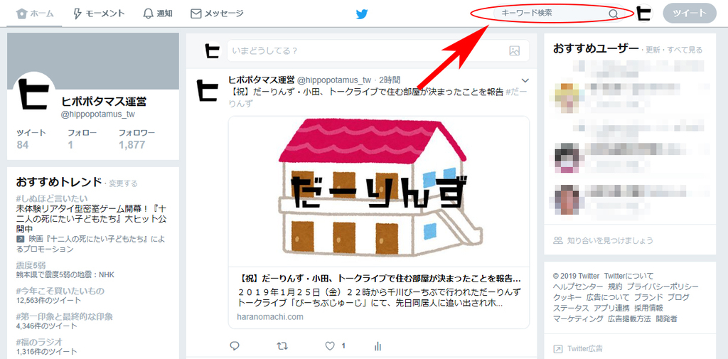 f:id:haranomachi:20190126211900j:plain