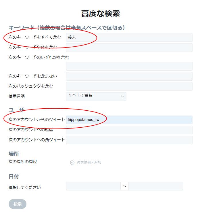 f:id:haranomachi:20190126212341j:plain
