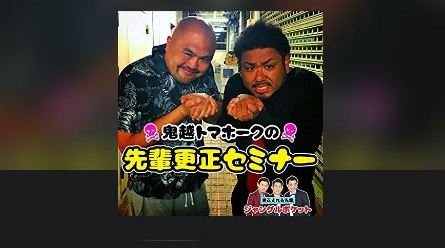 f:id:haranomachi:20190128222002j:plain