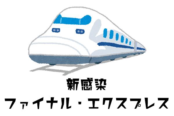 f:id:haranomachi:20190130001703j:plain