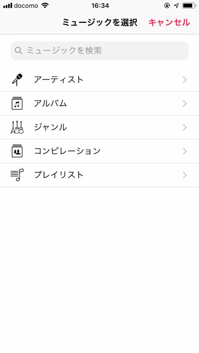 f:id:haranomachi:20190202175118j:plain