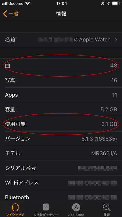 f:id:haranomachi:20190202175519j:plain