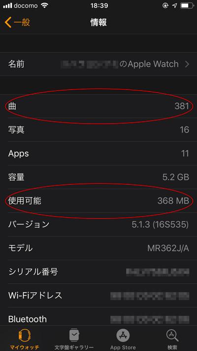 f:id:haranomachi:20190202185117j:plain