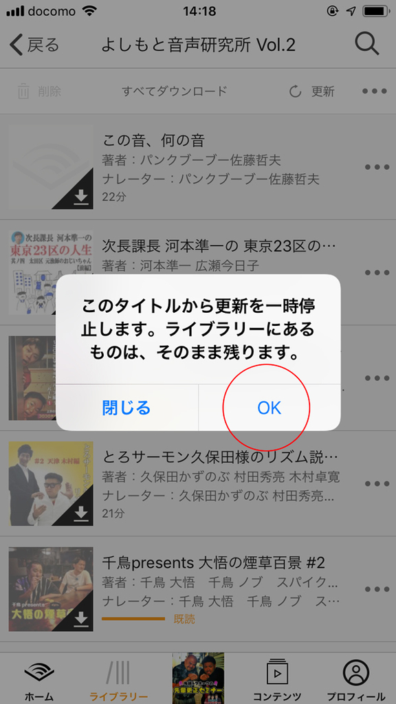 f:id:haranomachi:20190213145336j:plain