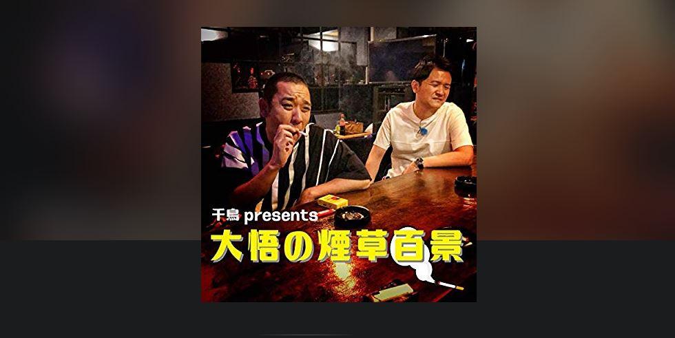 f:id:haranomachi:20190214174152j:plain