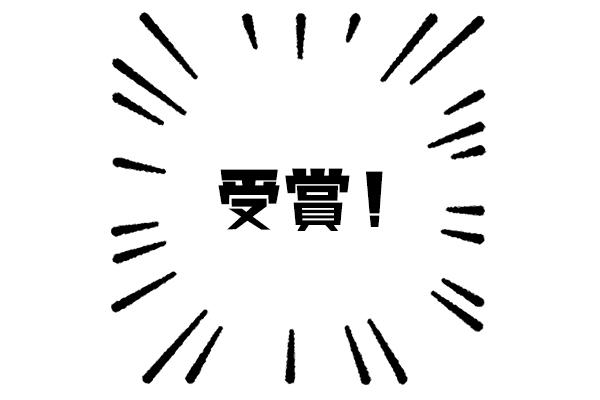 f:id:haranomachi:20190226194641j:plain