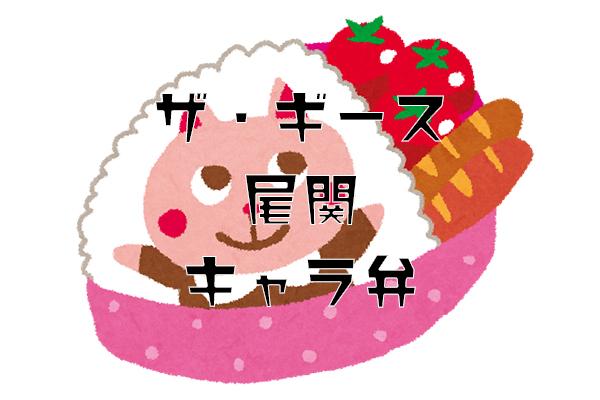 f:id:haranomachi:20190301233018j:plain