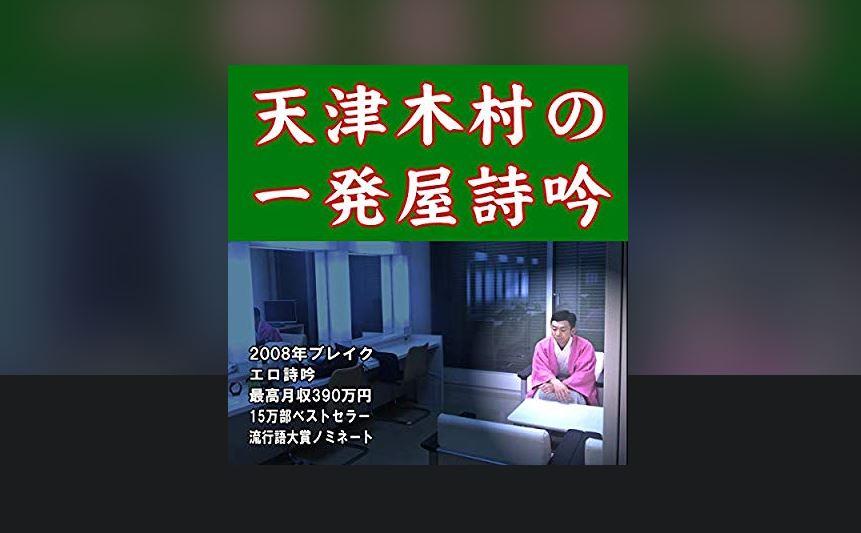 f:id:haranomachi:20190302184411j:plain