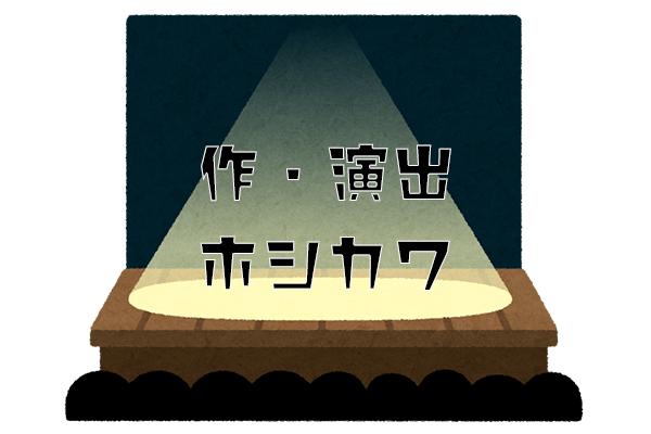 f:id:haranomachi:20190303184936j:plain