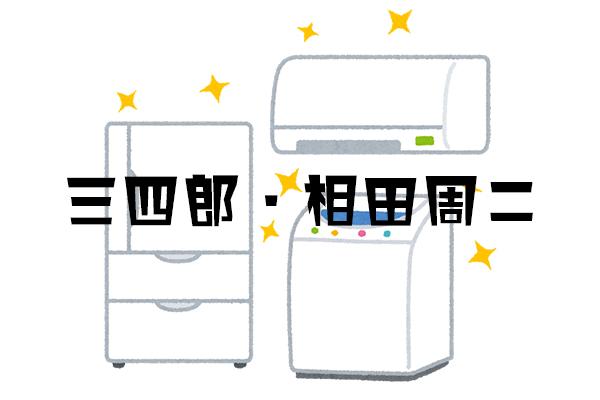 f:id:haranomachi:20190307234746j:plain