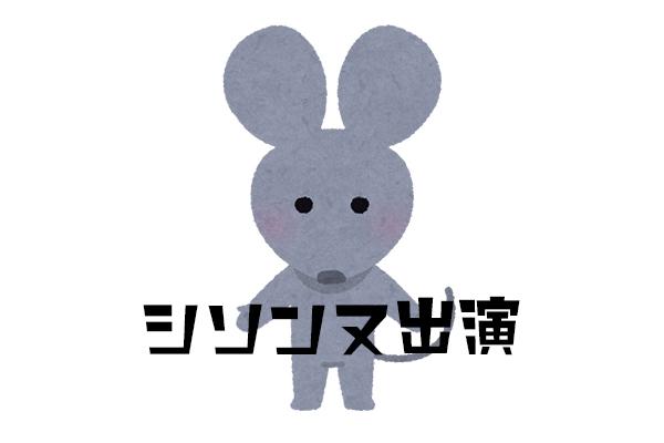 f:id:haranomachi:20190309170519j:plain