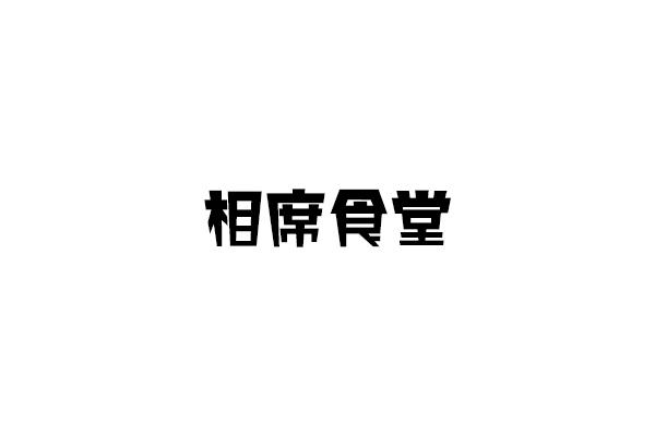 f:id:haranomachi:20190310233454j:plain