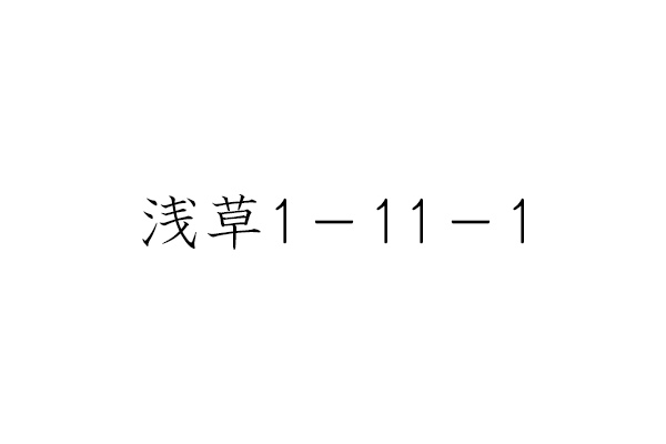 f:id:haranomachi:20190312223557j:plain
