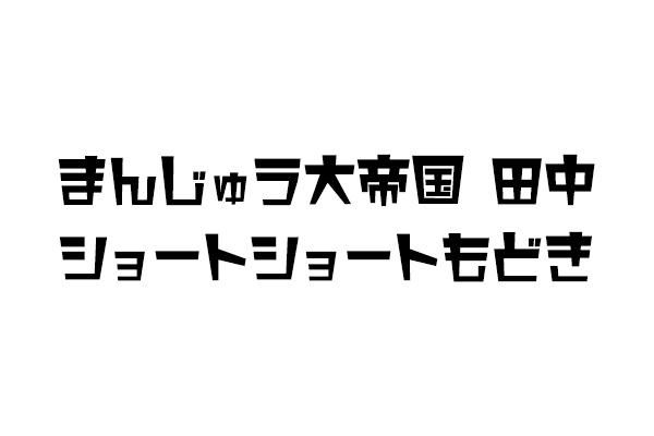 f:id:haranomachi:20190315234954j:plain
