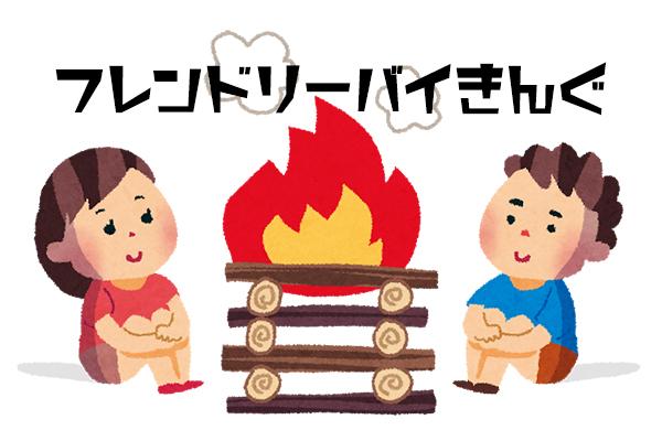 f:id:haranomachi:20190316175553j:plain