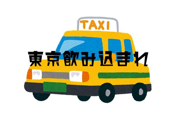 f:id:haranomachi:20190325122756j:plain