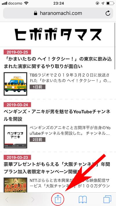 f:id:haranomachi:20190326234836j:plain